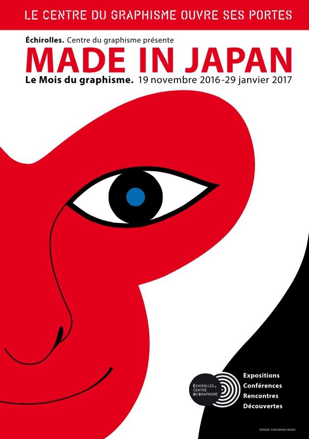 carton-japan-mag